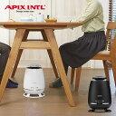360度セラミックヒーター APH-360 APIX アピックス / APIX アピックス セラミックヒーター ホワイト ブラック 白 黒 足元 リビング キッチン オフィス コンパクト 暖房 電気ス