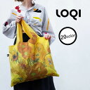 【メール便で送料無料】 LOQI エコバッグ Museum Collection RENE MAGRITTE Personal Values / エコバッグ 折りたた…