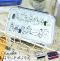 【7歳男の子】入学祝いにギフト!小学生向けのおしゃれなお弁当箱を教えて!