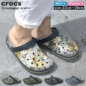 Crocs Crocband クロックス クロックバンド Graphic Unisex Clog グラフィック / クロックバンド メンズ レディース サンダル 医療 介護 病院 看護 医療用 社内 会社 仕事 ケイマン クロッグ サボ スニーカー スリッパ アウトドア 正規品 新作