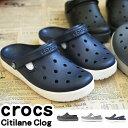 【送料無料】 Crocs シティレーン クロッグ / クロックス crocs citilane clog メンズ レディース キッズ 男女兼用 ユニセックス ス...