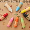 Crayon Bottle クレヨンボトル 水筒 DLCB450 450ml DOSHISHA / 水筒 マグボトル 保冷保温 真空2重構造 ステンレスボ…