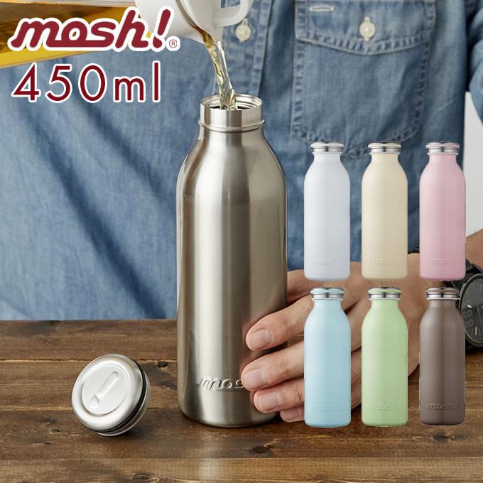 モッシュ mosh!ボトル 水筒 450ml DMMB450 mosh! ステンレスボトル 水筒 マグボトル 保冷保温 ボトル 軽量 直飲み ステンレス 魔法瓶 ダイレクト 子供 女の子 キッズ 魔法瓶 ダイレクト おしゃれ 小さめ 牛乳瓶