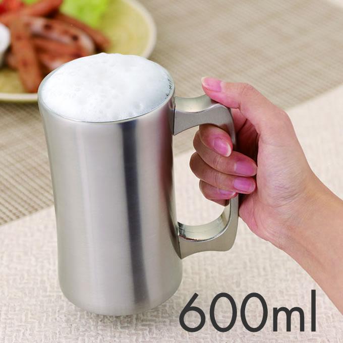 飲みごろジョッキ 600ml DSSJ-600MT ステンレスタンブラー 真空断熱構造 プチギフト プレゼント コップ カップ グラス 保冷 保温 結露しない 熱くない おしゃれ かわいい デザイン お返し ビアマグ ビールジョッキ
