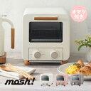 mosh! オーブントースター / M-OT1 オーブントースター モッシュ トースター ひとり暮らし 一人暮らし コンパクト ミ…