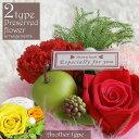 【送料無料】 2種類から選べるプリザーブドフラワー 魔法のお花 誕生日 プレゼント 女性 還暦祝い 結婚祝い 長寿祝い …