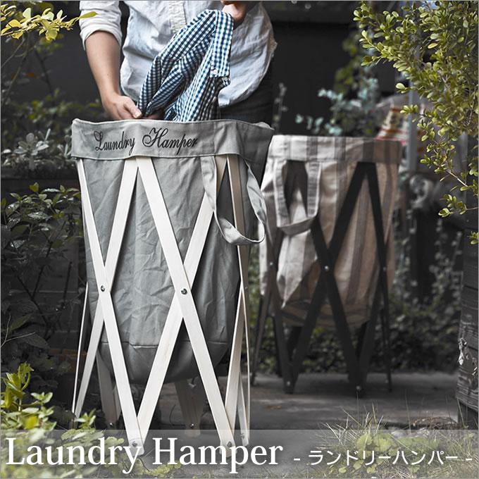 洗濯カゴ Laundry Hamper ランドリーハンパー EF-LH01 / 洗濯かご おしゃれ ランドリーバスケット ランドリーボックス 北欧 洗濯物入れ カゴ 折りたたみ 天然木 布製 シンプル 縦型 リネン ストライプ ロゴ ブルックリンスタイル 西海岸風 北欧