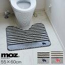 moz タフトトイレマット 55×60cm / 北欧 おしゃれ トイレ用品 トイレマット カバー トイレタリー 北欧インテリア ス…