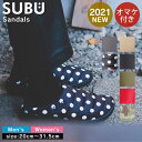 SUBU スブ 冬サンダル /2020年モデル 冬のサンダル おしゃれ スリッパ 外履き つっかけ ルームシューズ 防寒 ダウン…