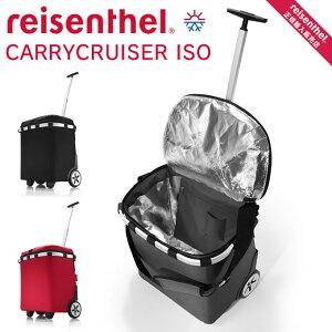 reisenthel CARRY CRUISER TROLLEY BAG ISO キャリークルーザー 保冷 トローリーバッグ ライゼンタール / 保冷 クーラーバッグ トロリーバッグ キャリーバッグ ショッピングカート かわいい おしゃれ