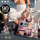 【メール便で送料無料】 エコバッグ エンビロサックス トートバッグ ENVIROSAX 折りたたみ 黒 かわいい シンプル トー…