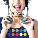 W FAN ハンズフリー ポータブル扇風機 DF30SS01 ダブルファン / ミニ 扇風機 usb 充電 卓上 熱中症対策 ミニファン …