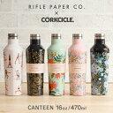 RIFLE PAPER CO×CORKCILE CANTEEN マグボトル 16oz 470mL 水筒 ライフルペーパー コークシクル キャンティーン / マ…