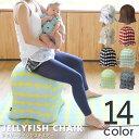 ジェリーフィッシュチェアー オマケ付き / JELLYFISH CHAIR WKC103 バランスボール イス 椅子 エクササイズ クラゲ …
