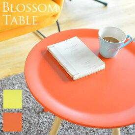 テーブル BLOSSOM TABLE WKT214 / サイドテーブル テーブル 木製 北欧 モダン ナイトテーブル シンプル おしゃれ ソファーテーブル ベッドサイドテーブル 丸テーブル 円形 丸型 ホワイト 天然木 バイカラー ツートン カフェテーブル カフェ