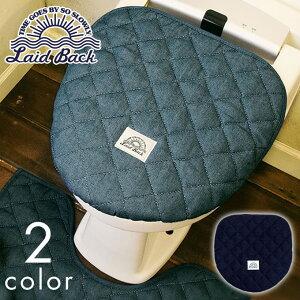 Laid Back トイレマット 洗浄暖房用フタカバー ブルックリンスタイル 西海岸風 北欧