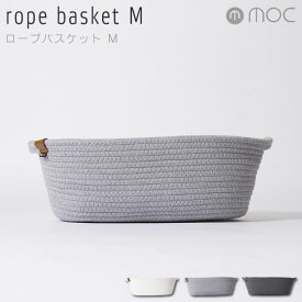モック MOC ロープバスケット rope basket M MOC-RPBM / かご バスケット ラウンド型 収納 小物ケース カゴ 小物入れ 円形 ラウンド 丸型 丸 バスケット 籠 ボックス ランドリー収納 パントリー キッチン収納 整理整頓 トレー トレイ 北欧 ブルックリン 西海岸 シンプル