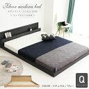 ベッド クイーン ベッドフレーム クイーンサイズ フレームのみ フロアベッド ローベッド 木製ベッド コンセント付き …