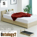 ベッド ベッドフレーム シングルベッド シングル ベット 収納付き コンセント付き 引き出し付き ヘッドボード 宮棚 宮…