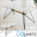 テーブル ダイニングテーブルのみ 幅150 ガラステーブル 強化ガラス ミッドセンチュリー デザイナーズ イームズ風 ジェネリック家具 おしゃれ 人気 食卓テーブル 通販