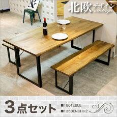 ダイニングテーブルセット6人掛けダイニングセット6人用3点ベンチテーブル幅180ダイニングベンチ食卓セット食卓テーブルセット無垢天然木スチールテーブルセットモダン北欧レトロヴィンテージダイニングテーブル人気おしゃれ