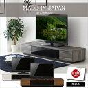 テレビ台 テレビボード 180幅 180 ローボード 日本製 完成品 おしゃれ 完成品 背面収納 コード収納 収納 白 ホワイト …
