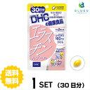 【送料無料】 DHC エラスチンカプセル 30日分(60粒) ×1セット