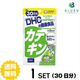 【送料無料】 DHC カテキン 30日分 (60粒)×1セット