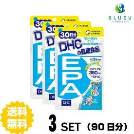 【送料無料】 DHC EPA 30日分(90粒) ×3セット
