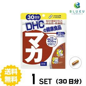 DHC サプリメント マカ 30日分(90粒) ×1セット