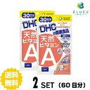 【送料無料】DHC 天然ビタミンA 30日分(30粒)×2セット