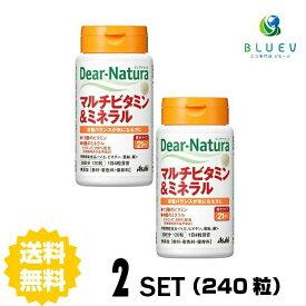【送料無料】ディアナチュラ マルチビタミン&ミネラル 30日分(120粒)×2セット