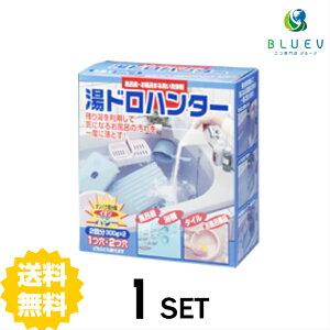 木村石鹸工業 湯ドロハンター 1箱600g ×1セット