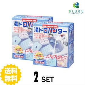 木村石鹸工業 湯ドロハンター 1箱600g ×2セット