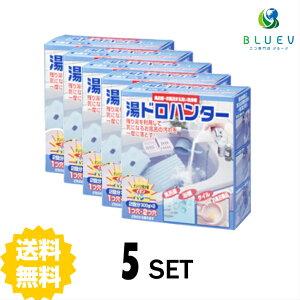 木村石鹸工業 湯ドロハンター 1箱600g ×5セット