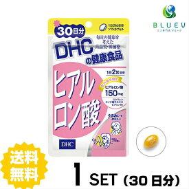 【送料無料】 DHC ヒアルロン酸 30日分(60粒) ×1セット