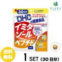 【送料無料】 DHC イミダゾールペプチド 30日分(180粒) ×1セット