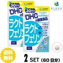 【送料無料】 DHC ラクトフェリン 30日分(90粒) ×2セット