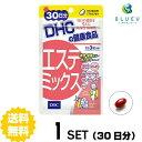 【送料無料】 DHC エステミックス 30日分(90粒) ×1セット