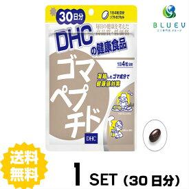 【送料無料】DHC ゴマペプチド 30日分(120粒)×1セット