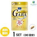 【送料無料】 DHC ギャバ(GABA)30日分(30粒) ×1セット