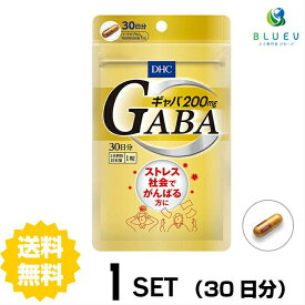 ab62123e592bf 楽天市場 ギャバ(GABA) DHC(ダイエット・健康)の通販