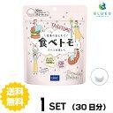 【送料無料】 DHC 食べトモ 30回分(90粒) ×1セット