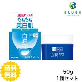 肌ラボ 白潤 薬用美白クリーム 50g クリーム アルブチン ヒアルロン酸 ビタミンC 敏感肌 ハダラボ ロート製薬 ×1セット