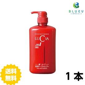 【送料無料】 ルチア ノヴェルモイ 薬用 未来キープ シャンプー お得用ボトル 670ml ×1セット