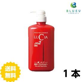 【送料無料】 ルチア ノヴェルモイ 薬用 未来キープ コンディショナー お得用ボトル 670ml ×1セット