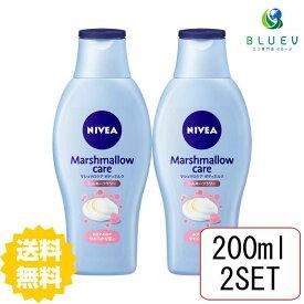 【送料無料】 ニベア マシュマロケアボディミルク シルキーフラワーの香り 200ml x2セット