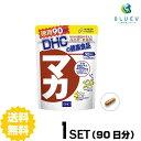 【送料無料】 DHC マカ 徳用90日分(270粒) ×1セット