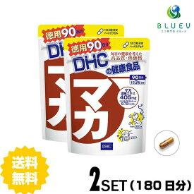 【送料無料】 DHC マカ 徳用90日分(270粒) ×2セット