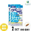 【送料無料】 DHC クリアクネア 30日分(60粒) ×2セット